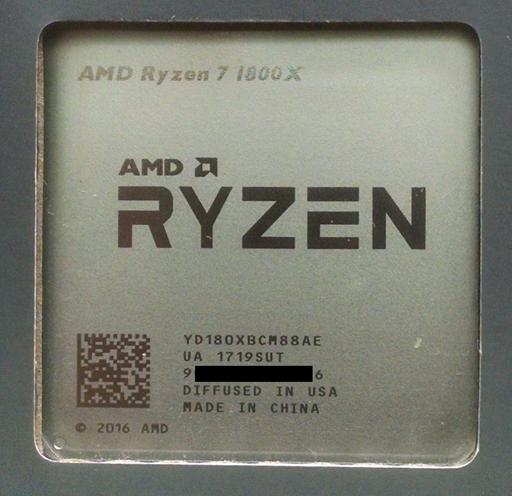 My_Ryzen_CPU